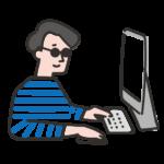 hibernate : パソコンとか機械が『休止状態になる』