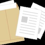 『~に関する書類』=A document showing~(分詞を使った表現)。about ばかり使っていませんか?