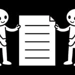 技術系文書におけるおすすめの強調表現