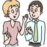 第四話:イギリス英語とアメリカ英語を瞬時に聞き分けられるレベル