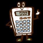 「必要性を判断する」の英語表現。calculateで「(予測に基づいて)判断する」