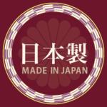 笑えるほどチープで品質が悪いMade in Japan