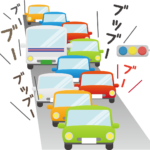 「はまる」を意味する形容詞 stuck―「渋滞にはまった」とか「プログラミングやっていたらバグにはまった」とか