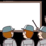 報告文脈における「完了した」の英語表現